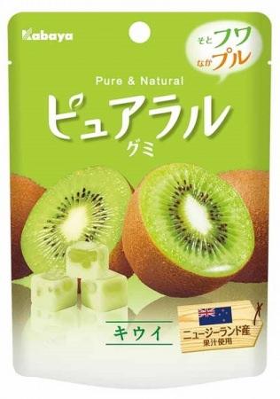 そとフワ、なかプルのやわらか食感2層グミ「ピュアラルグミ」に新商品「キウイ」が登場!