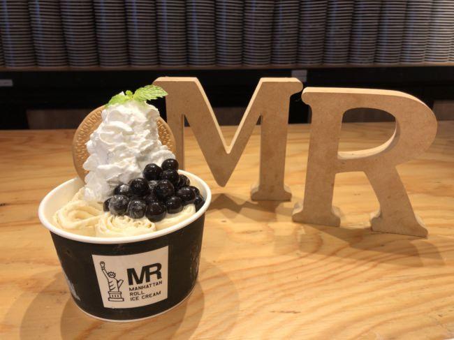 原宿で人気のロールアイス専門店マンハッタンロールアイスクリーム、8月17日(土)より新メニュー「タピオカミルクティー」を販売スタート!