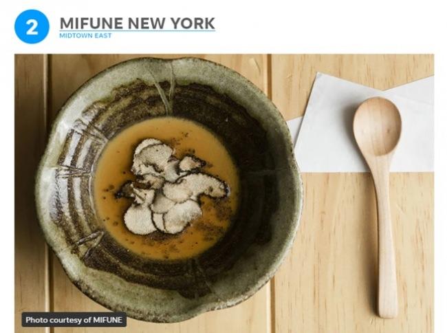 """2周年を迎えた ニューヨーク・マンハッタン『MIFUNE New York』が""""USA TODAY10Best""""のミッドタウンベスト10に選ばれました。"""