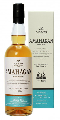 オリエンタルな香りをまとうビターモルト『AMAHAGAN(アマハガン) World Malt Edition No.3 ミズナラウッドフィニッシュ』を2019年9月3日(火)にリリースいたします。