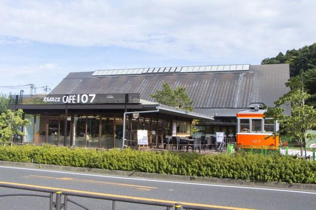 引退車両「箱根登山鉄道107号」がカフェに生まれ変わります「えれんなごっそ CAFÉ107」9月8日オープン