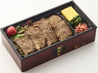 8月29日は、1年に1度の焼肉の日! 大丸東京店 焼肉(829)の日フェア