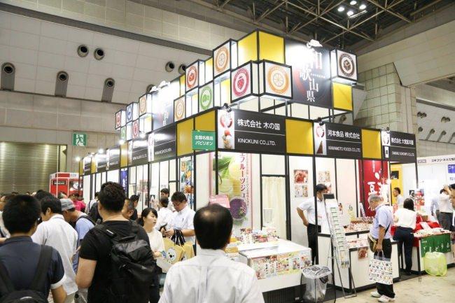 全国のまだ見ぬ食品・飲料が勢ぞろい!全国 食の逸品EXPOを初開催!