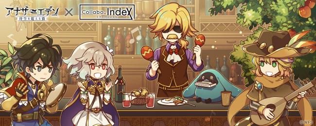 Collabo_Index SHINJUKU「アナザーエデン 時空を超える猫」コラボカフェがスタート!