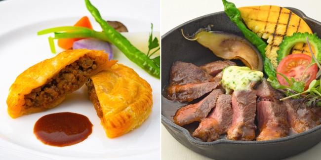 【左】オーストラリアン ミートパイ 【右】牛肉のグリル メートルドテルバター添え (イメージ)