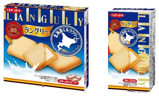 ラングリー 北海道ミルククリーム