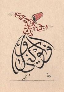 ワークショップ④ハット:アラビア書道