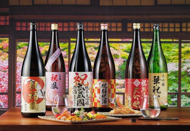 <日本酒通販No.1キャンペーン>3年連続NO.1記念祝い原酒飲みくらべ6本組