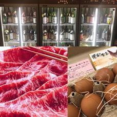 国産牛のリブロースすき焼きを宝玉「田中農場」の卵で!日本酒80種時間無制限飲み放題付き4800円税込