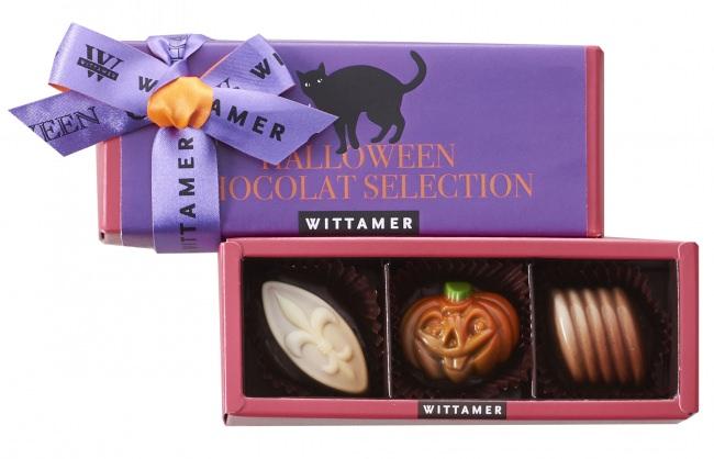 ベルギー王室御用達チョコレートブランド「ヴィタメール」ハロウィン限定ショコラを販売中です。