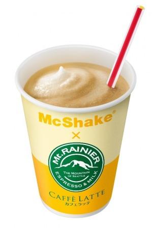 「マックシェイク×マウントレーニア カフェラッテ味」9月18日(水)より全国のマクドナルド店舗にて期間限定販売のお知らせ
