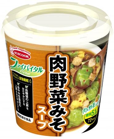 ファイバイタル 肉野菜みそスープ 新発売