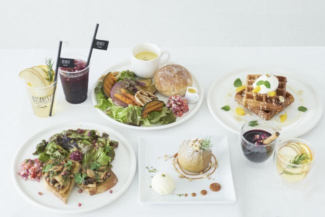 BOTANISTスキンケアシリーズからインスパイア 美味しく食べて、美しくなれる!?限定美肌メニューがデビュー