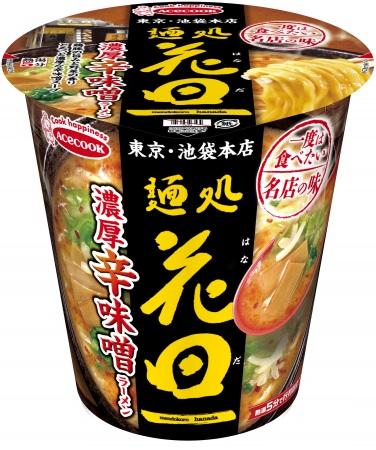 一度は食べたい名店の味 麺処 花田 濃厚辛味噌ラーメン 新発売
