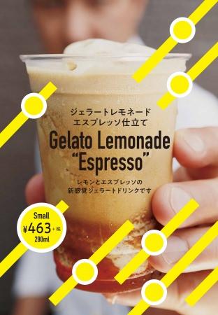 LEMONADE by Lemonicaと世界一のジェラート職人 柴野大造氏がコラボ!「Gelato Lemonade Espresso」が9月20日(金)よりレモニカで期間限定登場!