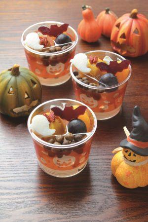 船橋屋のくず餅がおばけに変身!ハロウィンパーティーを彩る「ハロウィンあんみつ」を10月21日(月)より販売いたします。
