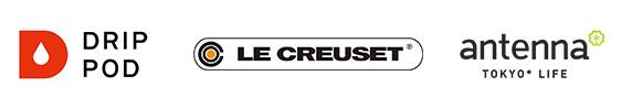 UCCドリップポッド × ル・クルーゼコーヒーとスイーツのマリアージュ体験イベントを開催!
