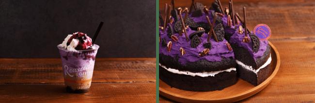 左) ハロウィンシェイク、右)パープルスウィートポテトケーキ