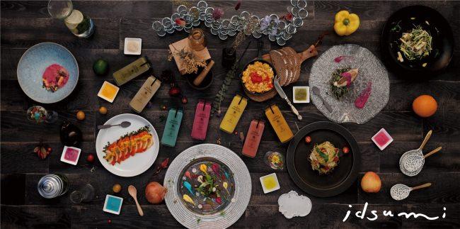 ギフトシーズンに新星誕生!新次元ドレッシング『食べるアロマ』はいかが?食べれば香るリラクゼーション!見た目もインスタ映えの鮮やか7色!