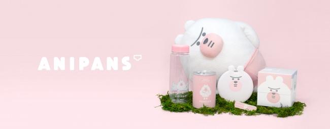 『ANIPANS(アニパンズ)TM』オリジナルグッズが本日10月1日プリ専門店にて発売!