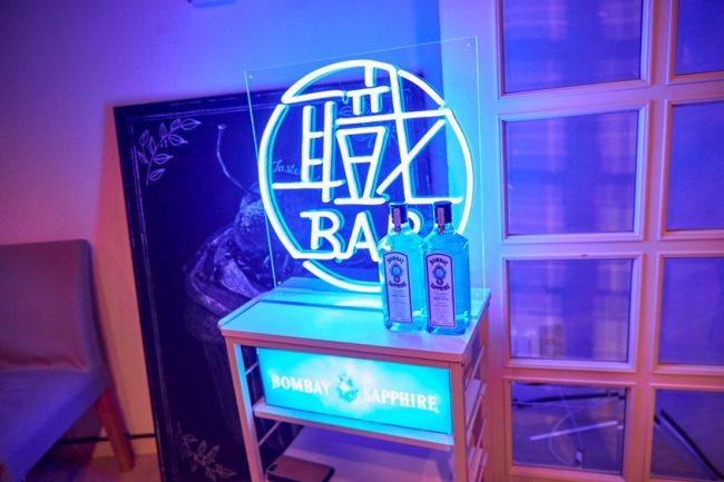 職場で本格的なBARを楽しむことが出来るボンベイ・サファイア「職BAR PROGRAM」参加者の約95%が社外の飲み会よりも社内飲み会(職BAR)の方が満足度が高いと回答