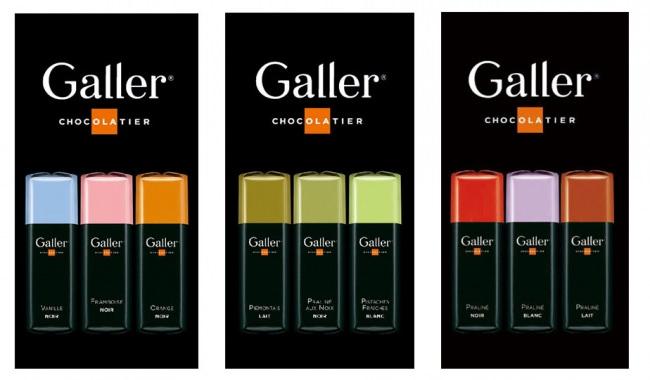 ベルギー王室御用達チョコレート Galler(ガレー)より新商品が登場!