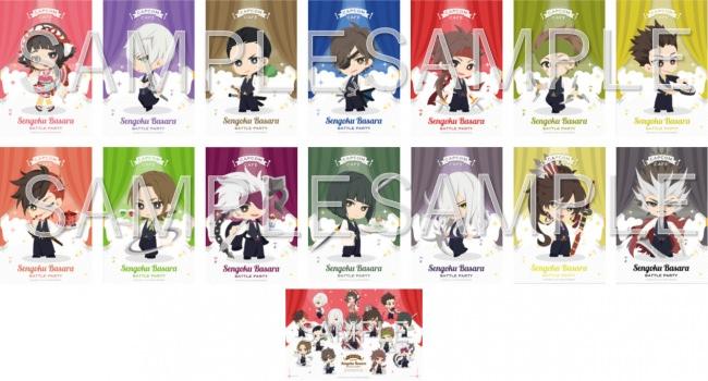 「ポストカード」(全15種・ランダム)