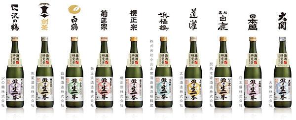 ★ 『「灘の酒蔵」活性化プロジェクト』の新たな取組み ★日本酒初心者のための「灘五郷 日本酒ビギナーズ講座」を開催!~ 10月18日(金)から募集開始 ~