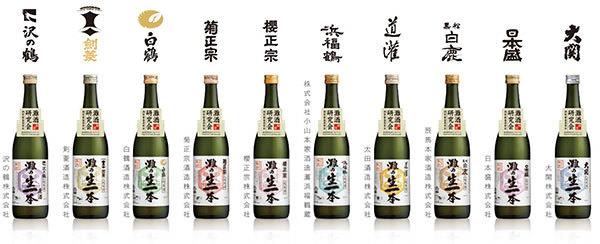 ★ 『「灘の酒蔵」活性化プロジェクト』の新たな取組み ★ 日本酒初心者のための「灘五郷 日本酒ビギナーズ講座」を開催! ~ 10月18日(金)から募集開始 ~