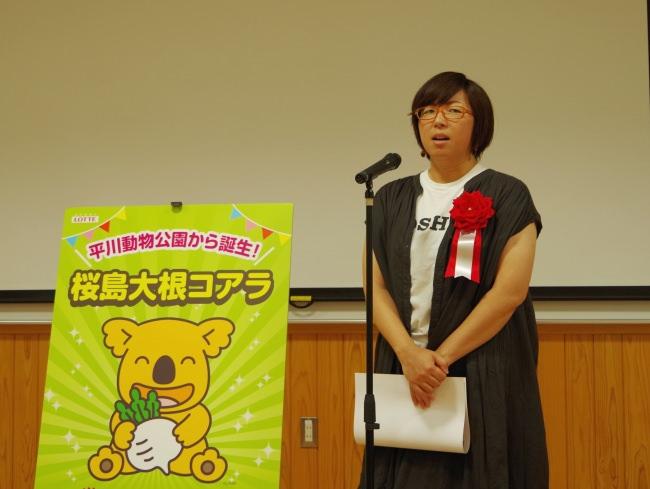 コアラ来日35周年記念!平川動物公園来園者の考えた絵柄が「コアラのマーチ」で採用。「桜島大根コアラ」を発表