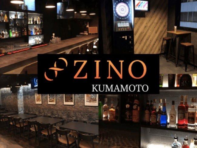 福岡で人気の「飲み放題+遊び放題」の大人が遊べるエンタメBAR ZINO(ジーノ)が熊本に初出店!ZINO KUMAMOTO(ジーノ熊本)11月1日(金)にオープン!!
