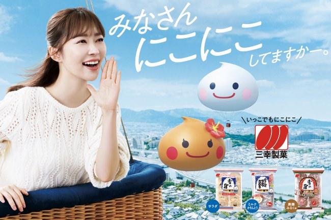 新キャラクター指原莉乃さんが空から登場!三幸製菓TVCM『ホワミル気球篇』