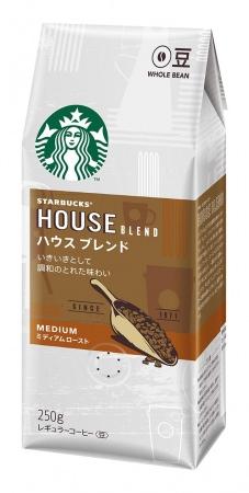「スターバックス コーヒー ハウス ブレンド 250g」