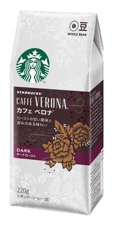 「スターバックス コーヒー カフェ ベロナ® 220g」