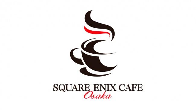 SQUARE ENIX CAFE Osakaが2019年11月16日に再オープン!株式会社エスエルディーが店舗運営業務を受託