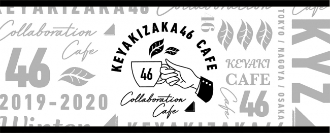 「TOKYO BOX CAFE&SPACE(表参道店)」オープン!オープニングを華やかに飾るコラボカフェ第一弾は「欅坂46」初のコラボカフェに決定!!