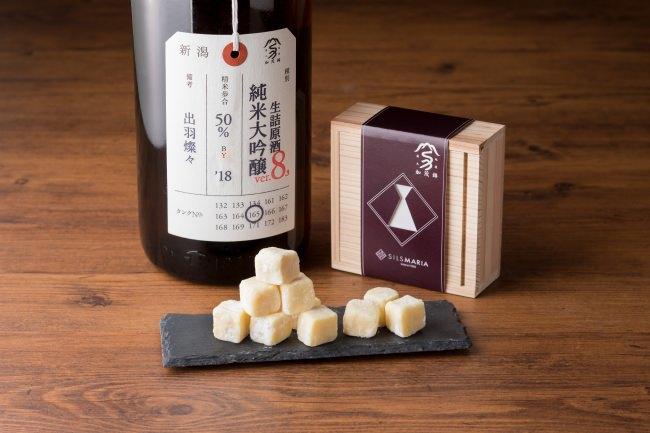 日本酒ソムリエが厳選した今旬な日本酒と「生チョコ発祥の店」の生チョコとの最高のコラボ「日本酒生チョコ『SAKEMARIAシリーズ』」