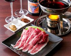 「麻布肉バル Ciccio(チッチョ)」が国産牛の赤ワインしゃぶしゃぶ食べ放題を女性980円で提供! リニューアルオープン記念で11月7日から、1日5組限定
