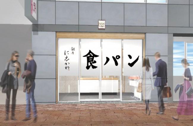 札幌琴似店外観