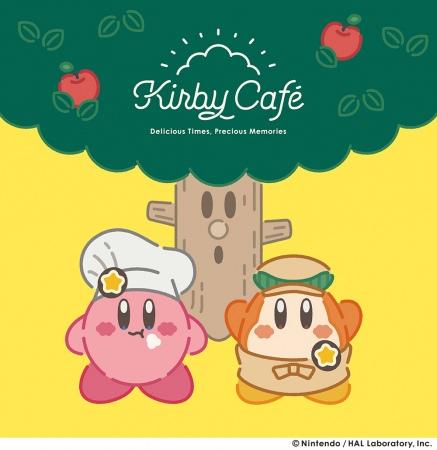 世界初!星のカービィの常設テーマカフェ『カービィカフェ TOKYO』が2019年12月12日(木)より東京ソラマチ®4階にオープン!