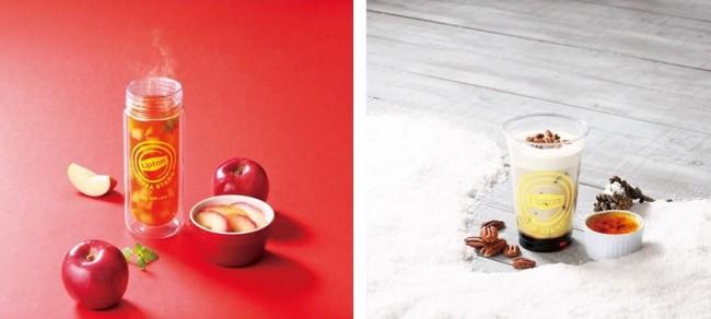 リンゴの芳醇な香りとTeaで心もカラダもあったまる「Fruits in Tea アップルコンポート」ちょっとオトナなとろける新感覚スイーツミルクティー「Milk Tea クレームブリュレ」