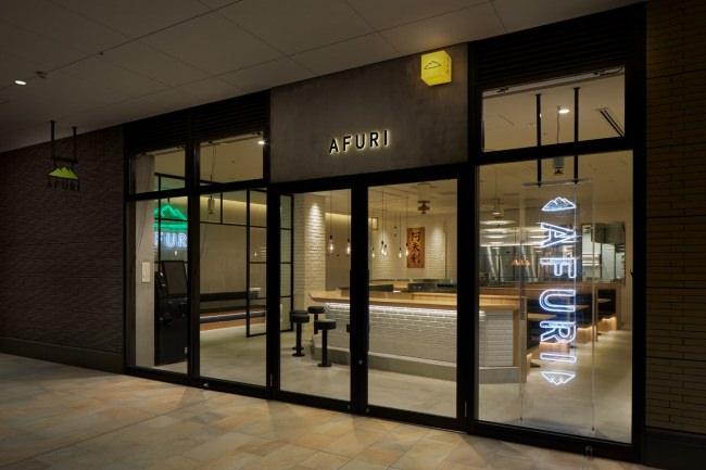らーめんAFURI、キャッシュレス決済対応の最新鋭店舗を南町田グランベリーパークに11月13日オープン