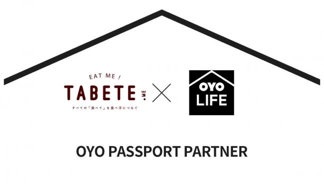 TABETEが、「OYO PASSPORT」サービス特典をアップデート!
