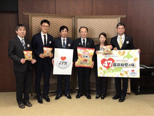11月15日、島根県庁で副知事表敬(写真上)と雲南市役所で市長表敬(写真下)を行いました。