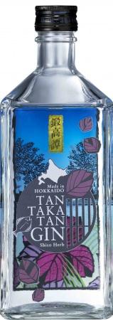 「TAN・TAKA・TAN GIN(鍛高譚ジン)」