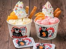 くまモンとコラボした「くまモンの熊本ロールアイス」11月18日から年内の限定販売開始。食べる甘酒やデコポン、ドーナツ棒など熊本の食材をふんだんに使用!