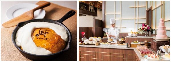 焼きたてチーズタルト専門店 「PABLO(パブロ)」×ホテル阪急インターナショナル ホテル初コラボ・まるでチーズタルトなパンケーキ