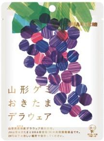 \ 令和元年度産のデラウェア果汁使用 /大人気の山形グミおきたまデラウェアが再登場!