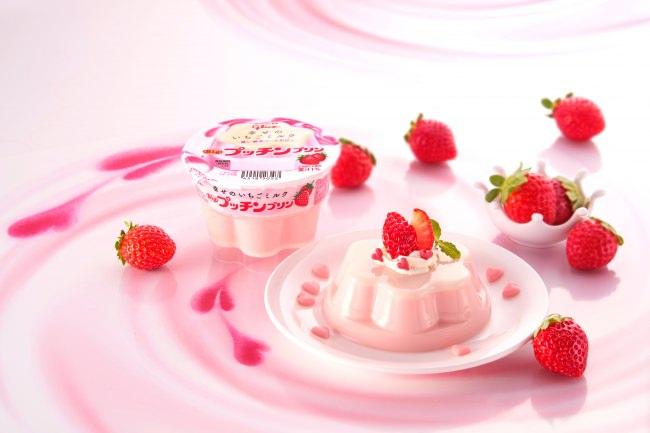 ただのいちごミルクじゃない!幸せを感じるとってもクリーミーな『プッチンプリン <幸せのいちごミルク>』~12月2日より期間限定で順次発売~