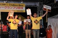 ボロネーゼ専門店BIGOLIが、神田カレーグランプリ優勝店「秋葉原カリガリ」とのコラボメニューを発売
